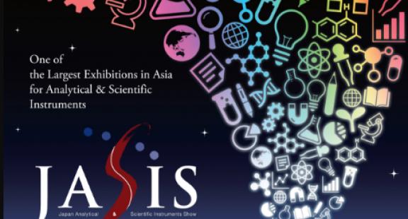"""JASIS 2017 tại Nhật Bản – """"Khám phá tương lai"""""""