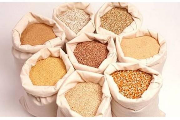 Chương trình VPT.2.5.20.84 - Chất lượng thức ăn chăn nuôi